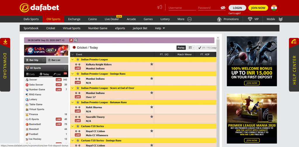 Dafabet Sportsbook for cricket betting.